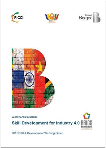 Развитие навыков для Индустрии 4.0
